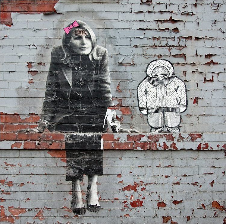 daily dose of imagery] woman on wall with friend